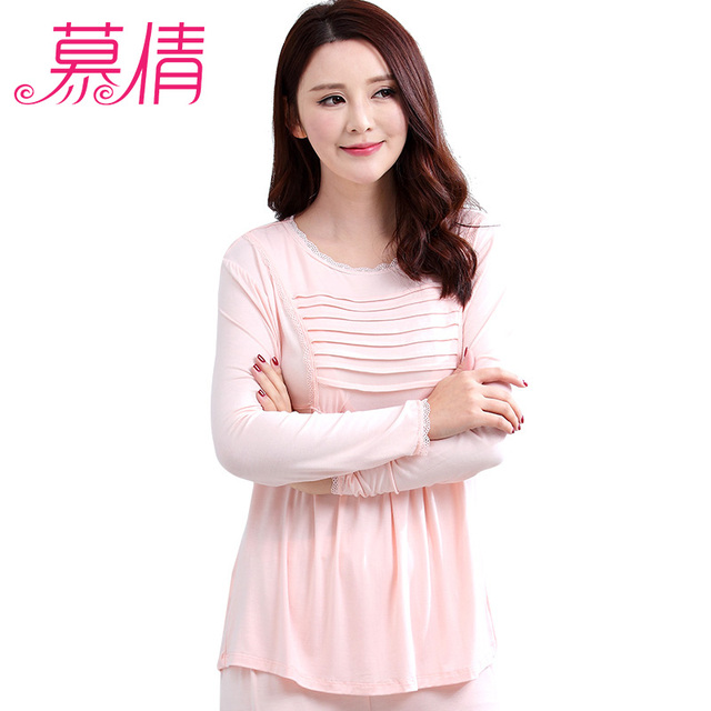 MUQIAN solid modal pregnancy mother maternity clothes breastfeeding pajama prenatal and postpartum maternity wear