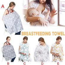 Soft Cotton Outdoor Mother Feeding Maternity Breast Apron Shawl Anti-Emptied Multi-functional Breastfeeding Cover Scarf Towel