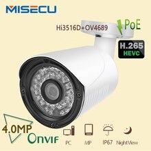 4.0MP H.265/H.264 48V POE Hi3516D OV4689 IP Camera 1/3″ wide dynamic 1 RS485 protocol ONVIF 2592*1520 Camera 36IR P2P Night View