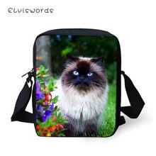 ELVISWORDS Women Messenger Bags Persian Cats Pattern Girls Flaps Cross Body Kawaii Animal Design Fashion Travel Mini Purses