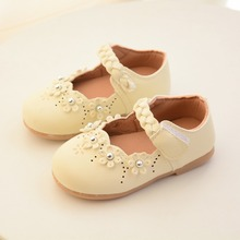 AFDSWG girls moccasins PU pink children leather shoes Beige low school