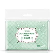 100 листов/упаковка, профессиональный макияж для лица, впитывающая масло, промокающая бумага для очищения лица, контроль масла, пленка, ткань