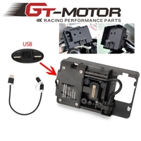 Free Shipping Motorcycle USB Charging Mobile Phone Holder Navigation Bracket For BMW R1200GS ADV F700 800GS CRF1000L Africa Twin