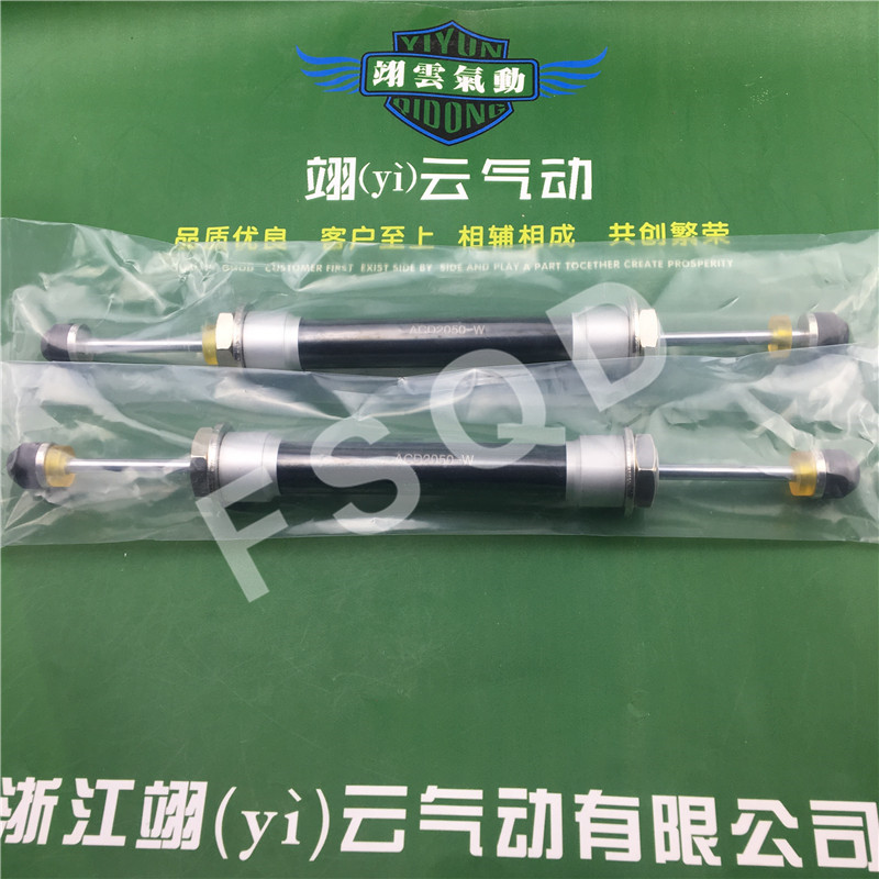 ACD2025-5 ACD2030-5 ACD2035-5 ACD2050-5 ACD2050-W buffer bumper Auxiliary components pneumatic component air tools rb2725 shock absorber smc buffer bumper auxiliary components pneumatic component air tools rb series