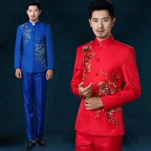 Singer dance stage clothing for men sequins suit set with pants 2017 mens wedding suits costume groom formal dress stand collar