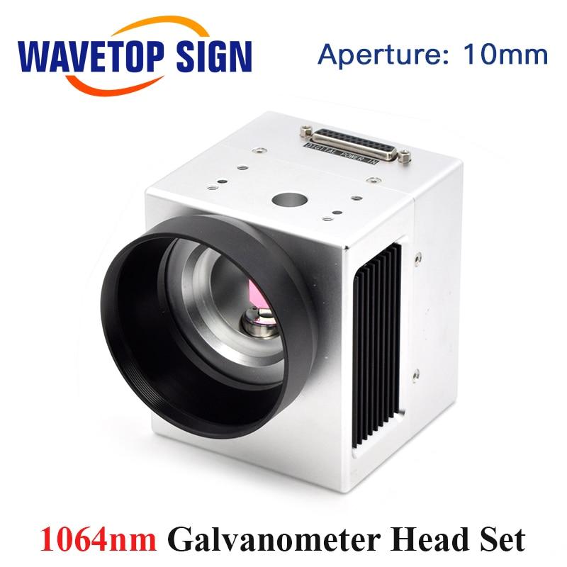 WaveTopSign 1064nm Fiber Laser High Speed Scanning Galvo Head Input Aperture10mm Galvanometer Scanner With Power Supply Set