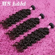 Unprocessed Human hair 4pcs MS Lula Italian Curl 7A Grade Brazilian Virgin Hair Curly Weave Human Hair No Split ends