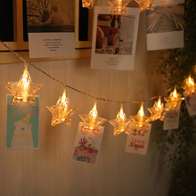 2019 New Ramadan Products LED String Lights For Decoration Home Star p