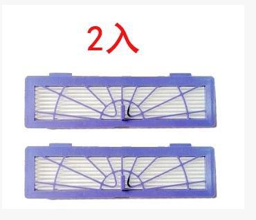 2pcs Replacement BLUE HEPA filter for Neato 945-0122 Botvac 70 70e 80 85 D70 D75 75e series Parts Accessary 2 0122 2