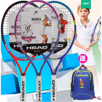 Head Tennis Racket With Backpack For Children Paddle Raquete Sports Training Tennis String Boys Girls Kids