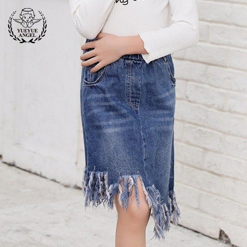 2018 Hot Summer Girl Kläder Slim Fit Denim Kjol Personliga Kostymer ... c550c753a6bc6