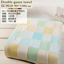 double cotton baby towel