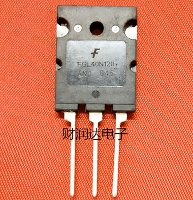 The new FGL40N120AND TO-264 IGBT spot can be directly shot Quality assurance