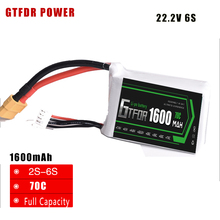 1PCS GTFDR 22.2V 1600mAh 6S 70C Lipo Battery XT60 Plug For RC Drone Models Helicopters Airplanes Cars FPV Drone Boat Batteria