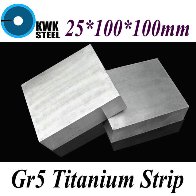 25*100*100mm Titanium Alloy Sheet UNS Gr5 TC4 BT6 TAP6400 Titanium Ti Plate Industry or DIY Material Free Shipping