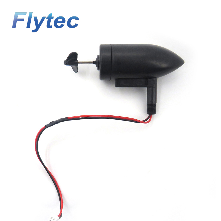 Flytec 2011-5 Fishing Bait Boat Body Parts Accessories Motor For 2011-5 Fishing Bait Boat On Sale