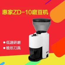 Free shipping Electric grinding machine new type electric control special purpose Coffee Grinders