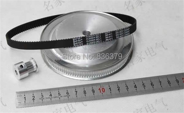 CNC ROUTER Timing belt pulleys/Synchronous belt the suite of Synchronous belt 5M(4:1)