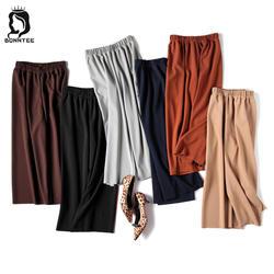 Корейский Мода Для женщин брюки Для женщин s высокий эластичный пояс свободные однотонные женские широкие брюки женские дышащий шикарный