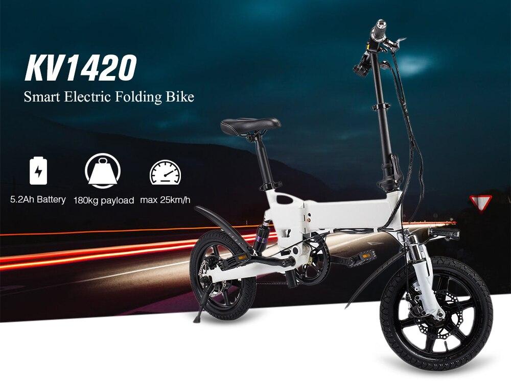 KV1420 Smart Folding Electri Bike Moped Bicycle 250W Motor 5.2Ah Battery / EU Plug / With Double Disc Brakes 65 X 77 X 38cm battery car brakes
