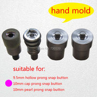 Free shipping 9.5mm hollow ring prong snap button die for the hand machine