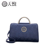 Pmsix 2020 New Women pu Leather bag famou brand women Leather Embossing bag fashion quality tote women leather Shoulder bag