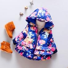 9039e1d49e8f Buy baby bolero and get free shipping on AliExpress.com