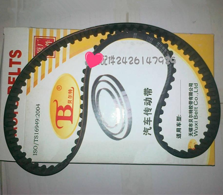 Установка кондиционеров из Китая