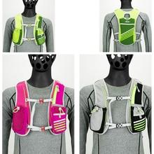 Hydration Vest (1.5L)