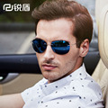 2016 New Fashion Ultralight Rimless Titanium Polarized Sunglasses Men Driving Fishing Brand Design Sun Glasses Oculos De Sol