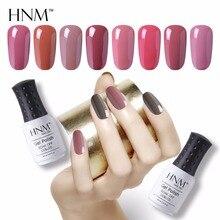 HNM Hot Sale 8ML Gel Varnish LED UV Gel Nail Polish Nude Color Series Soak Off Hybrid Lacquer Semi Permanent GelLak 24 Colors