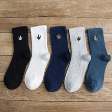 Men Socks Maple Leaf  Embroidered Casual Ankle Cotton Suit For Spring Summer Autumn Winter AS08