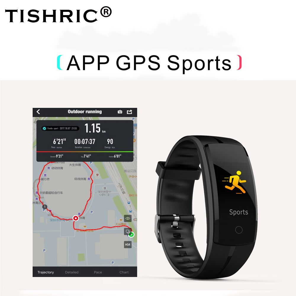 TISHRIC QS100 Smart Band/Watch/Bracelet/ip67 GPS Wristband Fitness Activity Tracker Pedometer Blood Pressure Heart Rate SportTISHRIC QS100 Smart Band/Watch/Bracelet/ip67 GPS Wristband Fitness Activity Tracker Pedometer Blood Pressure Heart Rate Sport