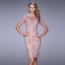 Modest cocktail dress online shopping-the world largest modest ...