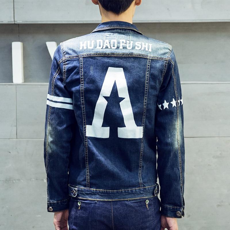 Jeans Vest Designs Www Picswe Com