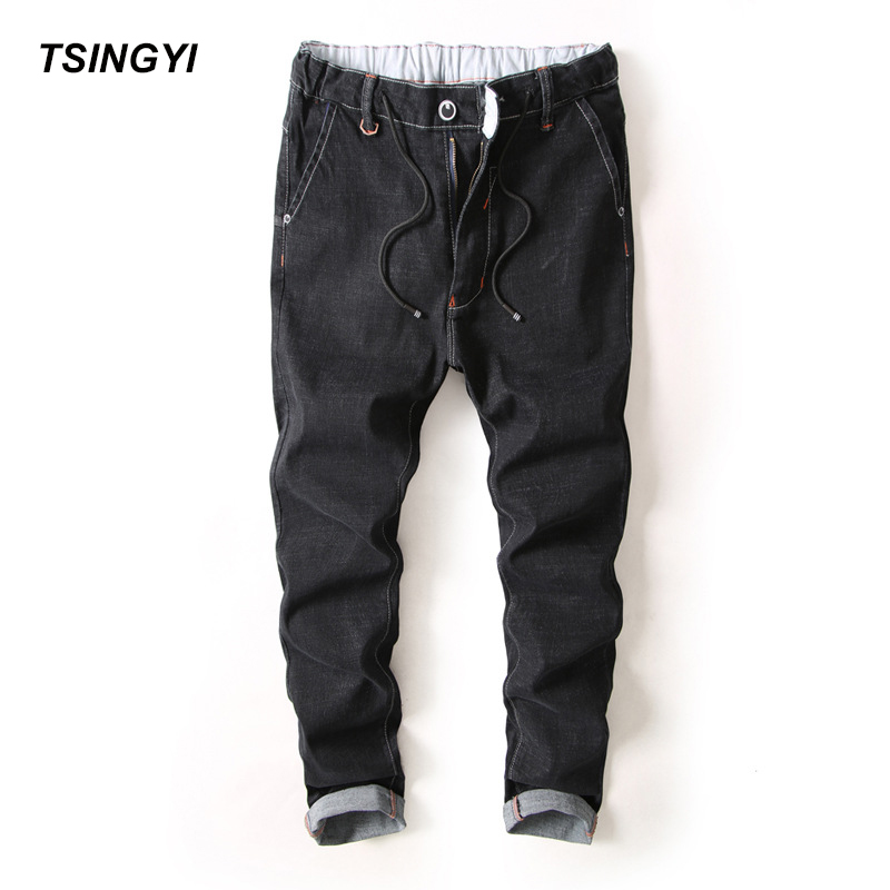 Tsingyi Do Old Style Men Elastic Straight Jeans