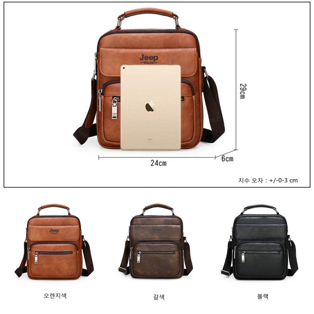 Image 2 - JEEP BULUO Brand Man Leather Crossbody Shoulder Messenger Bag For  9.7 inch iPad Casual Business Big Size Mens Handbags Famous  -