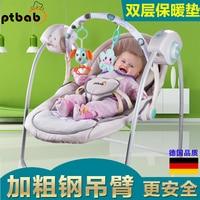 Бренд ребенок электрическая кресло качалка Bb коаксиальный Спящая Lounge детская кроватка качели качалка