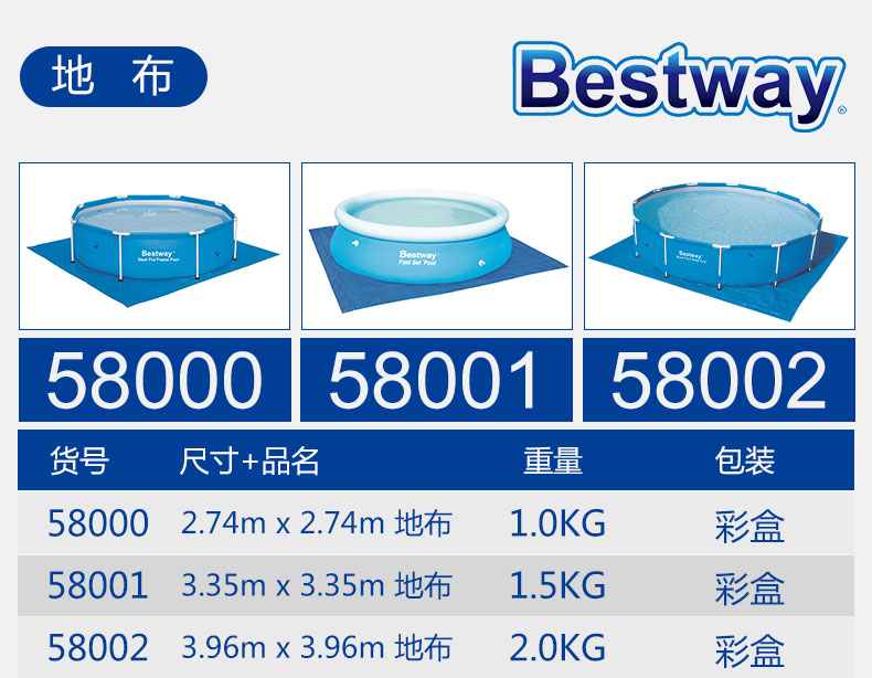cheap price new authentic new style US $19.16 |58003 Bestway 4.88m*4.88m/16'x16' Ground Cloth For Above Ground  Swimming Pool To Protect Your Pool From Damage-in Pool & Accessories from  ...
