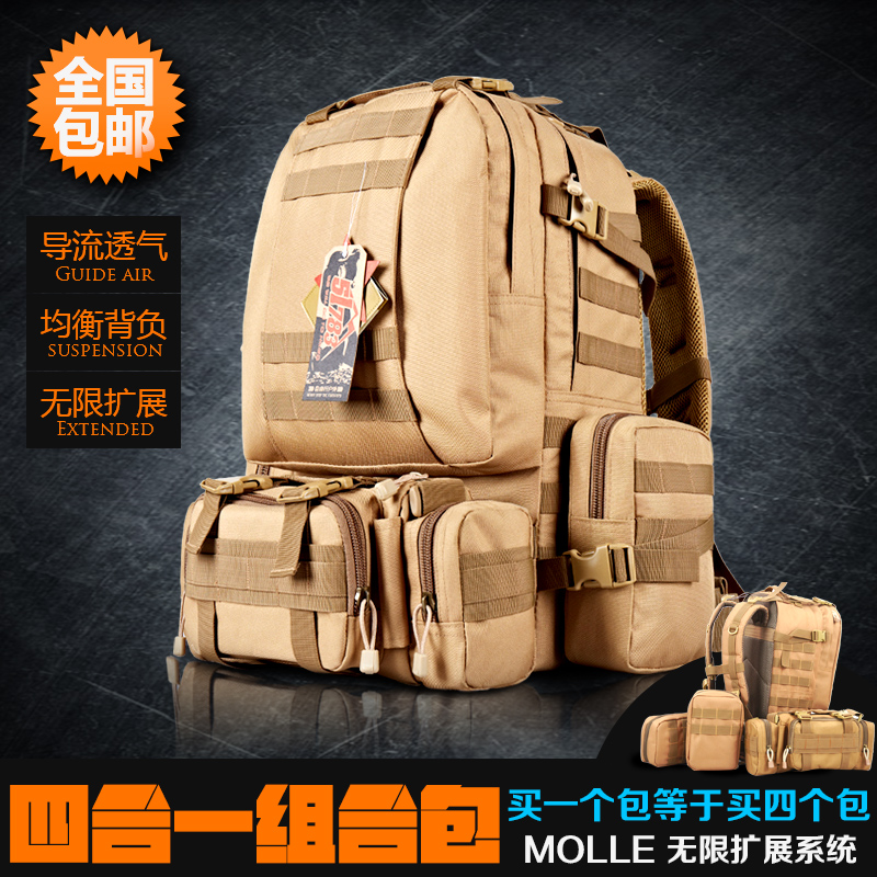 51783 bulldozer outdoor shoulder tactical combination package large capacity camouflage bag mountaineering bag male bag backpack 51783 packs multifunctional tactical backpack bag 50l large capacity outdoor travel bag mountaineering bag