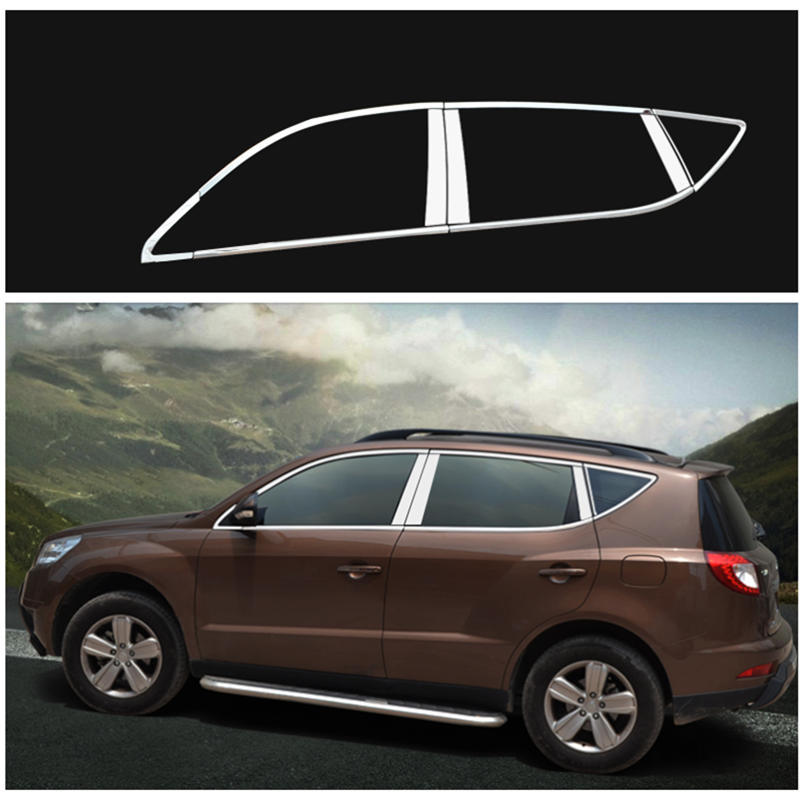 Geely Emgrand X7 EmgrarandX7 EX7 SUV,car window light bar,20pcs/lot
