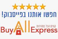 Робот пылесос для дома сухой и влажной уборки, Self зарядки DHL Бесплатная доставка tax free в Израиль