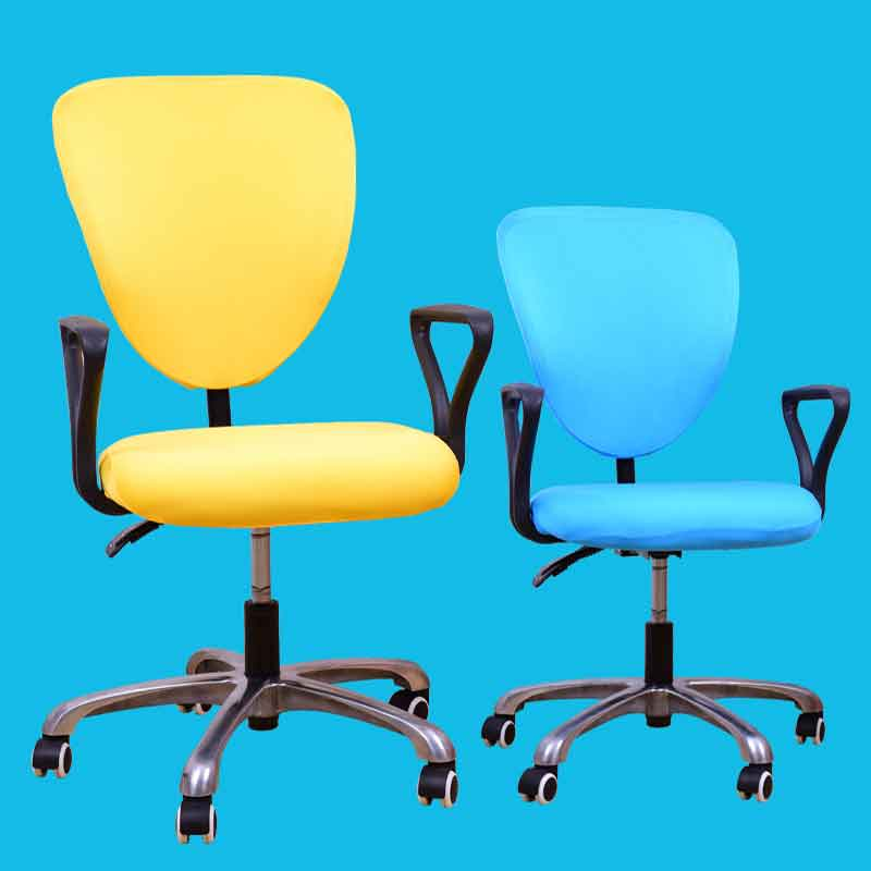2pcs Elastic Fabric Spandex Removable Chair Covers For