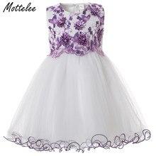 03036fae7f Girls Frock Dress Promotion-Shop for Promotional Girls Frock Dress ...