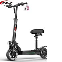 SEALUP Electric Power Skate Vehicle Adult Can Foldable Two Round Step By Step Portable Mini Small-scale Battery Electric Vehicle