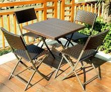 Folding outdoor & courtyard garden chair and table