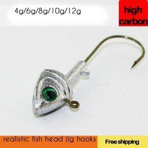 Image 3 - 5pcs עופרת לנענע ראש דיג וו 4g   12g 3d עיני דגים לנענע ווי רך דיג פיתוי פחמן פלדת קרסים