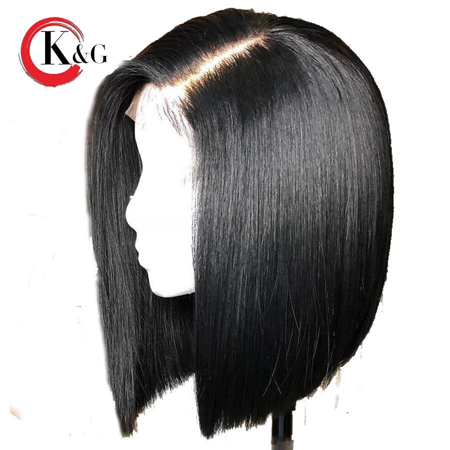 Kun Gang 250 Density Short Human Hair Bob Wigs For Women Remy Brazilian Lace Front Human