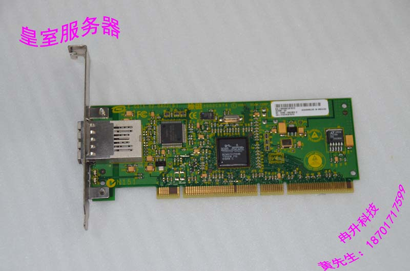 FOR HP minicomputers Broadcom BCM5701 fiber NIC PCI 1GB A6847-60101