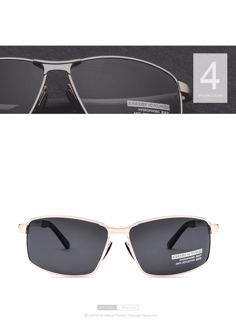HEPIDEM-2017-New-Men\'s-Cool-Square-Polarized-Sunglasses-Men-Brand-Designer-Oversized-Sun-Glasses-Accessories-Gafas-Oculos-HXY039_16